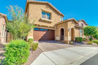 4638 E Daley Lane, Phoenix, AZ 85050 - MLS#: 5990101