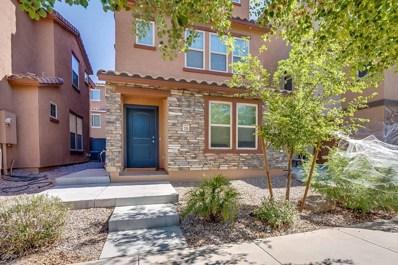 2111 N 77TH Glen, Phoenix, AZ 85035 - MLS#: 5990244