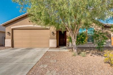 2340 W Magdalena Lane, Phoenix, AZ 85041 - MLS#: 6002233