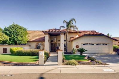 3245 W Monte Cristo Avenue, Phoenix, AZ 85053 - MLS#: 6002638