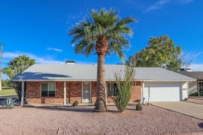11401 S Tomah Street, Phoenix, AZ 85044 - MLS#: 6002963