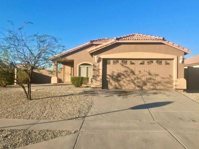2238 W Saint Anne Avenue, Phoenix, AZ 85041 - MLS#: 6003585