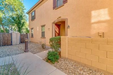 7531 S 31ST Way, Phoenix, AZ 85042 - MLS#: 6004250