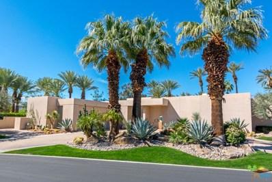 12117 Troon Circle, Rancho Mirage, CA 92270 - MLS#: 18400118PS