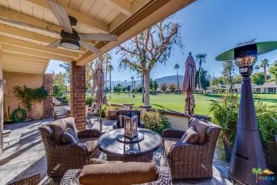 227 Serena Drive, Palm Desert, CA 92260 - MLS#: 19420512PS