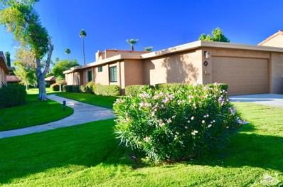 12 La Cerra Drive, Rancho Mirage, CA 92270 - MLS#: 217028202