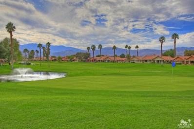 42170 Sand Dune Drive, Palm Desert, CA 92211 - MLS#: 217029870