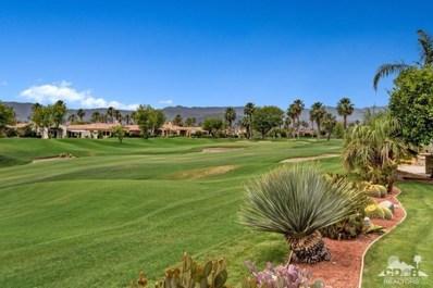 467 Tomahawk Drive, Palm Desert, CA 92211 - MLS#: 218000078