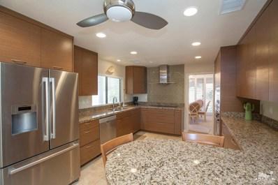 17 Estrella Street, Rancho Mirage, CA 92270 - MLS#: 218011162
