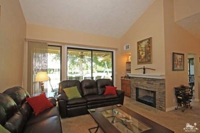 209 Serena Drive, Palm Desert, CA 92260 - MLS#: 218013418
