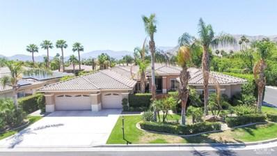 5 University Circle, Rancho Mirage, CA 92270 - MLS#: 218014022