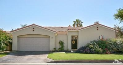 20 Calle Lantana, Palm Desert, CA 92260 - MLS#: 218015156