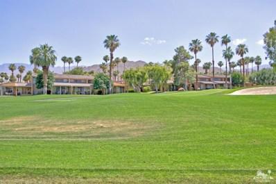 73423 Nettle Court, Palm Desert, CA 92260 - MLS#: 218015862