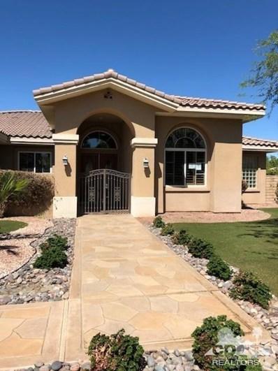 9 University Circle, Rancho Mirage, CA 92270 - MLS#: 218025054
