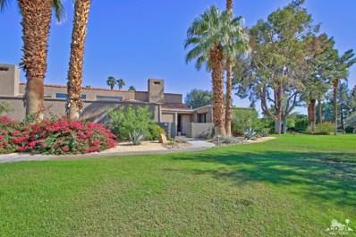 545 Desert West Drive, Rancho Mirage, CA 92270 - MLS#: 218028090