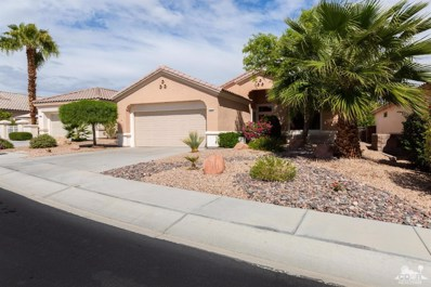 78830 Tangerine Court, Palm Desert, CA 92211 - MLS#: 218028722