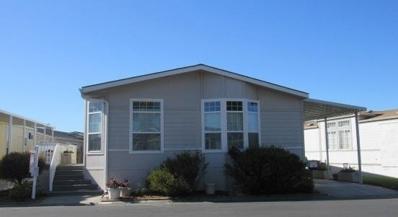 1225 Vienna Drive UNIT 392, Sunnyvale, CA 94089 - MLS#: 52137594