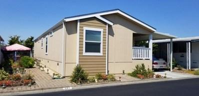 1220 Tasman Drive UNIT 327, Sunnyvale, CA 94089 - MLS#: 52163233