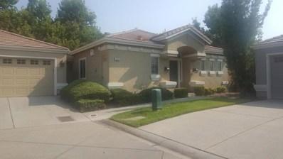 325 Caples Drive, Folsom, CA 95630 - MLS#: 52167321