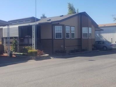 1085 Tasman Drive UNIT 267, Sunnyvale, CA 94089 - MLS#: 52168012