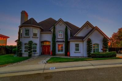 601 Landrise Court, Folsom, CA 95630 - MLS#: 17049802