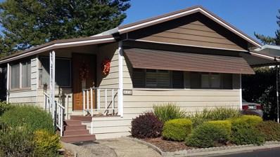 318 Overbrook Drive, Folsom, CA 95630 - MLS#: 17055600