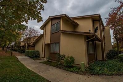 5034 Greenberry Drive, Sacramento, CA 95841 - MLS#: 17070938