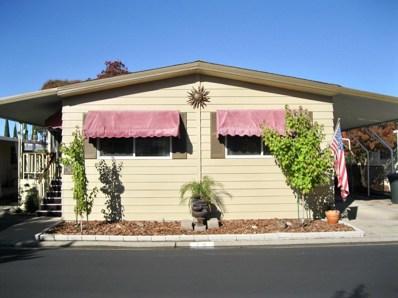 76 Lora Way, Roseville, CA 95661 - MLS#: 17073408