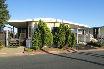 7049 Serenity Drive, Sacramento, CA 95823 - MLS#: 18008864
