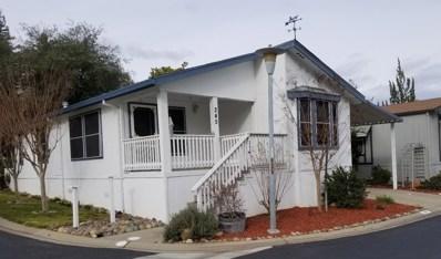 245 Northwood Drive, Folsom, CA 95630 - MLS#: 18011061