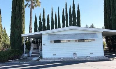 7516 Gadwall Lane, Citrus Heights, CA 95621 - MLS#: 18011094