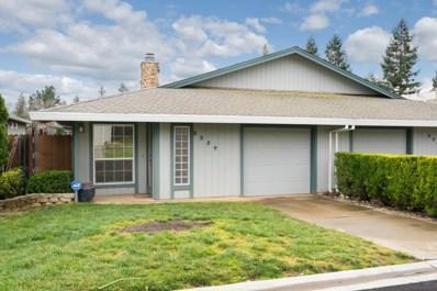 3354 Bow Mar Court, Cameron Park, CA 95682 - MLS#: 18012428