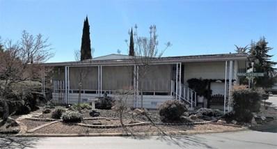 389 Crystal View Lane, Rancho Cordova, CA 95670 - MLS#: 18013408