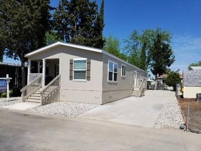 5909 Shoverlers Lane, Citrus Heights, CA 95621 - MLS#: 18017020