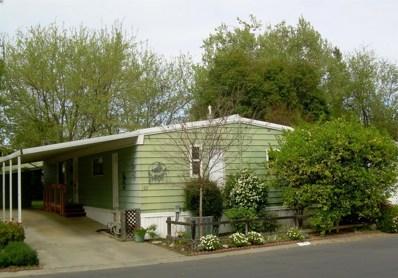 122 Full Circle, Davis, CA 95618 - MLS#: 18018819