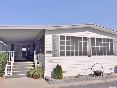 3900 Surfside Drive, Modesto, CA 95355 - MLS#: 18018947