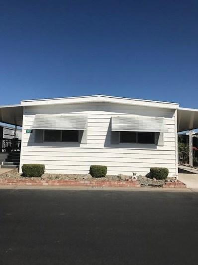 3924 Surfside Drive, Modesto, CA 95355 - MLS#: 18019991