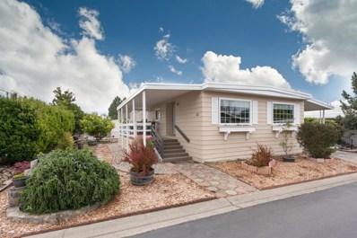 270 Meadowrock Way, Folsom, CA 95630 - MLS#: 18020995