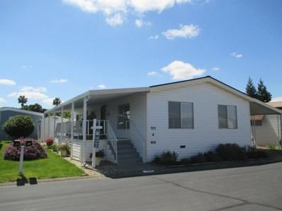 103 Cantabrook Street, Sacramento, CA 95828 - MLS#: 18023684