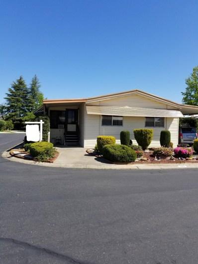 393 Crystal View Lane, Rancho Cordova, CA 95670 - MLS#: 18024944