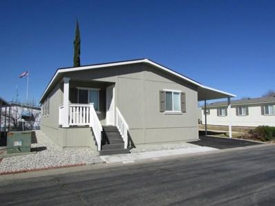 7417 White River Lane UNIT 155, Sacramento, CA 95842 - MLS#: 18025093