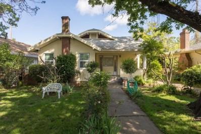 1321 Lochbrae Road, Sacramento, CA 95815 - MLS#: 18025313