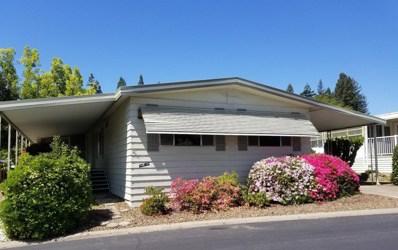 342 Willowood Way, Folsom, CA 95630 - MLS#: 18025323