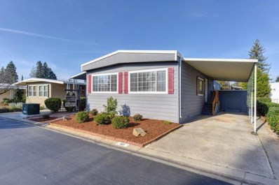 221 Northlake Drive, Folsom, CA 95630 - MLS#: 18027110