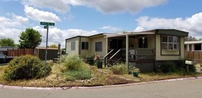 1130 White Rock UNIT 77, El Dorado Hills, CA 95762 - MLS#: 18031396