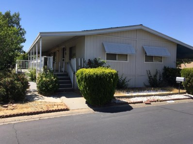 439 Royal Crest Circle, Rancho Cordova, CA 95670 - MLS#: 18032480