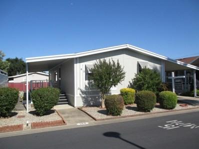 164 Skybrook Lane UNIT 164, Sacramento, CA 95828 - MLS#: 18034200