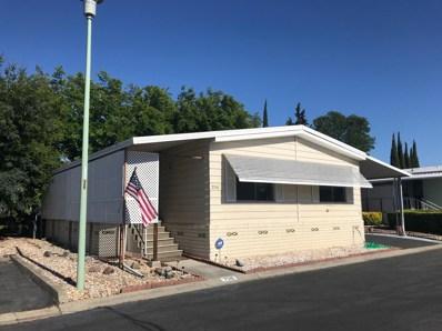 7510 Wood Duck Lane, Citrus Heights, CA 95621 - MLS#: 18035076