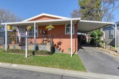 7409 Azimuth Ln, Sacramento, CA 95842 - MLS#: 18035272