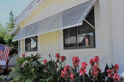 77240 Lauppe Lane, Citrus Heights, CA 95621 - MLS#: 18036965